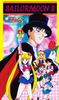 _poster__sailor_moon_tuxedo_kamen_character_sheet