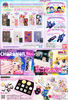 Sailor_moon_flyer_02