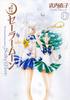 New_manga_06