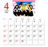 Sailor_stars_1997_calendar_05