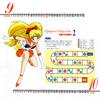 Supers_calendar_11
