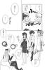 Minako_doujinshi_16