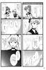 Minako_doujinshi_18