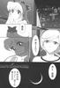 Minako_doujinshi_21