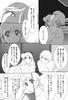 Minako_doujinshi_22