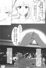 Minako_doujinshi_24