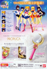 Sailor_moon_flyer_09