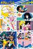 Supers_himitsu_album_03