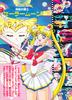 Supers_himitsu_album_06