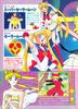 Supers_himitsu_album_07