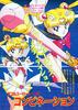 Supers_himitsu_album_11