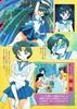 Supers_himitsu_album_13