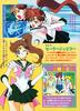 Supers_himitsu_album_17