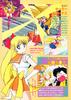 Supers_himitsu_album_19