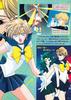 Supers_himitsu_album_20