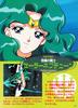 Supers_himitsu_album_22