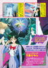 Supers_himitsu_album_25