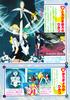 Supers_himitsu_album_36