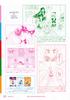 Anime-cutie-emook-09