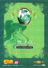 Sailor-moon-world-preview-pack-toy-show-cards-08