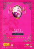 Sailor-moon-world-preview-pack-toy-show-cards-12