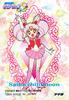 Sailor-moon-pp-card-special-04b