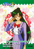 Sailor-moon-pp-card-special-05b