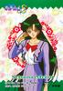 Sailor-moon-pp-card-special-05b