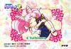 Sailor-moon-pp-card-special-06b