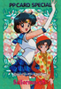 Sailor-moon-pp-card-special-10