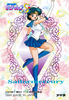 Sailor-moon-pp-card-special-10b