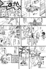 Futari-dake-no-nichiyoubi-19