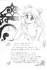 Futari-dake-no-nichiyoubi-22
