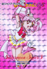 Sailormoon-pp14a-06