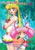 Sailormoon-pp14a-07