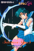 Sailormoon-pp14a-08
