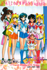 Sailormoon-pp14a-12