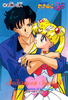 Sailormoon-pp14a-19