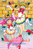 Sailormoon-pp14a-21