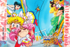 Sailormoon-pp14a-35
