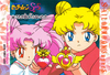 Sailormoon-pp14a-37