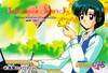 Sailormoon-pp14a-39