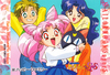 Sailormoon-pp14a-40