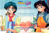 Sailormoon-pp14a-41