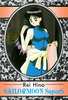 Sailormoon-pp14a-46