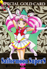 Sailor-moon-pp13-special-gold-card-02