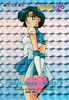 Sailor-moon-pp13-02
