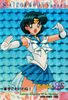 Sailor-moon-pp13-08