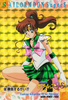 Sailor-moon-pp13-10