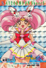 Sailor-moon-pp13-12